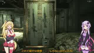 【Hitman:Blood Money】番外 なぜなにユカ