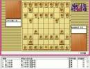 気になる棋譜を見よう1104(加藤女王 対 中川八段)