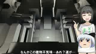 誕生したゆっくり&セイ実況part2【Naissa