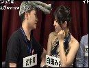 結チャンネル人狼#12「スリアロ勢VS悪女村」 告白ゲーム