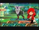 闇と光の世界樹の迷宮5 実況プレイ Part91