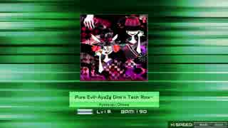 【K-Shoot MANIA】Pure Evil -Aya2g Drm'n