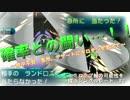 【ポケモンSM】ミミロップ軸の可能性を探るシングルレート #2