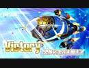 【Fate/Grand Order】デスジェイル・サマーエスケイプ 後日談ノッブ