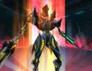 PSO -  'IDOLA' have the divine blade(オルガ・フロウ最終形態)