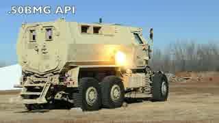 【衝撃映像】MRAPの傾斜装甲は.50Cal徹甲弾を耐えられるか