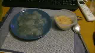 パンツマンのわらび餅。