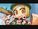[実況]俺もサーヴァントがほしい![FGO]#ex14オールザステイツメン その6(完)