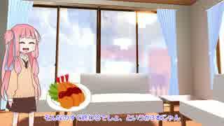 【第三回ひじき祭】茜ちゃんの無題