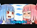 【ボイスロイド実況】茜のカービィボウルをプレイするで!part25