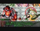 【ゆっくりTRPG】リプレイ・スパイラル part4