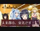 """【完結】終末After1話(8話)""""京町セイカの甘え""""/茜視点/終末線010話"""