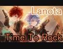 【Lanota】Time To Rock【MASTER 15】