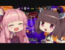 【スプラトゥーン2】初心者企画 ボイロ☆シューターズ#1a【ボイロ実況】