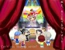 【喜多日菜子】 Little Little Princess 【ぷちデレラMAD】