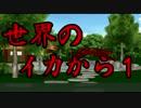 【splatoon2】世界のイカから1【刀剣乱舞偽実況】