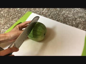 The world's worst watermelon
