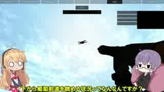 空と自由を求めるクソゲー【Grass Simulat