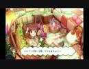 【アイマスRemix】風色メロディ-Forest Mu