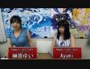 Happy light Cafe第39回「『フユウソ』総決算&『虚空のバロック』特集スペシャル」