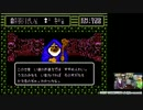 【バイオ戦士DAN】いい大人達のぶっ通しゲーム実況('17/07) 再録 part4