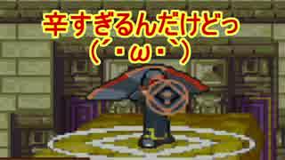 【実況】思考雑魚っぱがやるファイアーエムブレム 聖魔の光石 part17