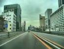 【Driver'sEye】東京高速道路撮影試験走行改訂版-Version3.0-【002】