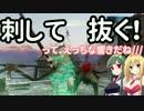 【VOICEROID実況】名誉のために戦うズンダー【For Honor(フォーオナー)#24】