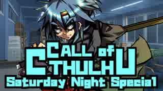 【MUGEN TRPG】CALL of CTHULHU -Saturday