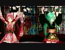 【MMD艦これ】桃源恋歌/tougenrenka(キャラ配布終了)