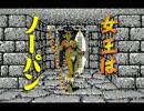 Wizardry6 禁断の魔筆 ~ 第3章 ピラミッド (1/2)