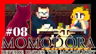 卍【モモドラ】のドットがキャワな件【月