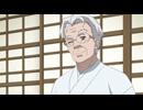 戦姫絶唱シンフォギアAXZ EPISODE 09「碧いうさぎ」