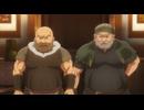 異世界食堂 第9話「シーフードフライ」「クリームソーダ」