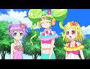 アイドルタイムプリパラ 第22話「プール de プランス 大レース!」