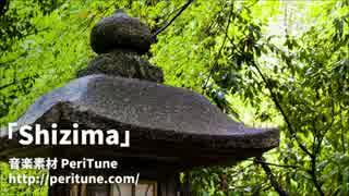 【無料フリーBGM・和風(幻想)】Shizima【P