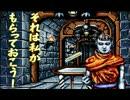 Wizardry6 禁断の魔筆 ~ 終章 雄羊の寺院 (2/2)
