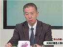 【防人の道NEXT】大和の理念と国まもり-荒谷卓氏に聞く[桜H29/8/30]