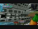 【Minecraft 1.10.2】宇宙永住計画 part16