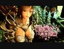 【Skyrim:SE】魔法熟女調教計画 第4話 夏の誘惑編【ゆっくり実況】