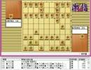 気になる棋譜を見よう1105(羽生王位 対 菅井七段)