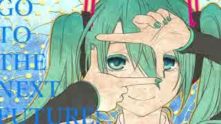 ミライサイト/初音ミクV4X