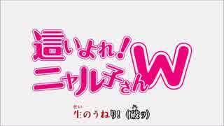 【JOY映像】恋は渾沌の隷也(off vocal)