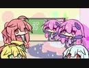ボイロふぉーかすっ『第三回ひじき祭EX』