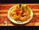 【ベトナム料理】エビの肉巻き【CookDo料理祭・遅刻組】