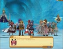 【ECO】星を守る者 星の守護者たち3【途中蔵落ち】