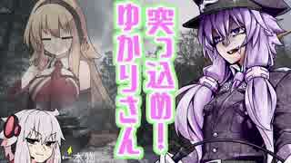 【CoD:WW2β】突っ込め!ゆかりさん【VOICE