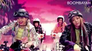 [K-POP] BLACKPINK - Boombayeh (Japanese