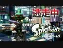 【スプラトゥーン】逃走中をイカでやってみた inアンチョビットゲームズ