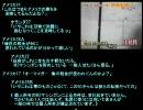 日本刀vsマシンガン 海外の反応